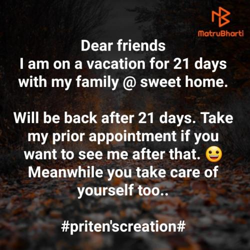 Post by Priten K Shah on 26-Mar-2020 09:03am