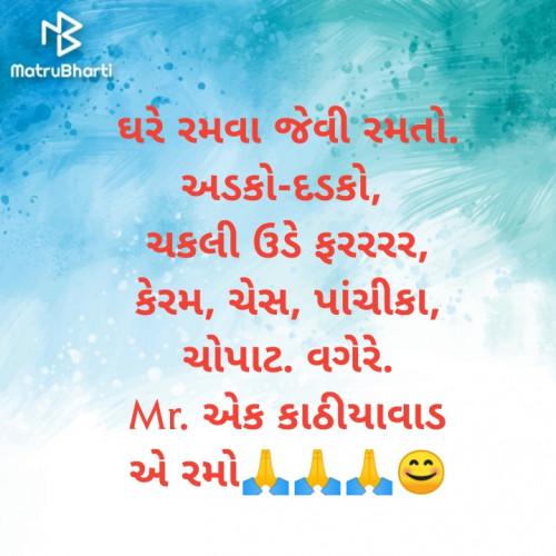 Post by Sagar S Rasadiya on 26-Mar-2020 09:50am