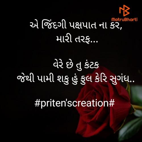 Post by Priten K Shah on 26-Mar-2020 10:14am