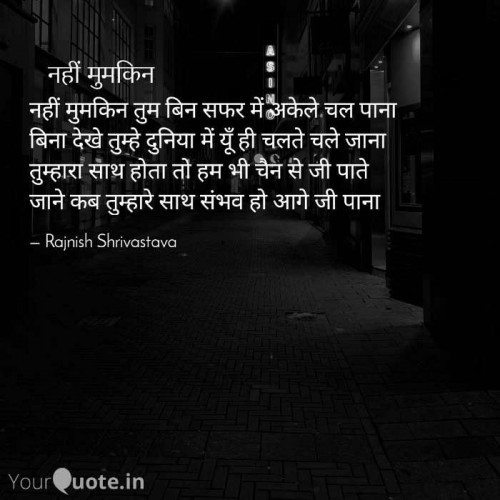 Post by Rajnish Shrivastava on 26-Mar-2020 01:41pm