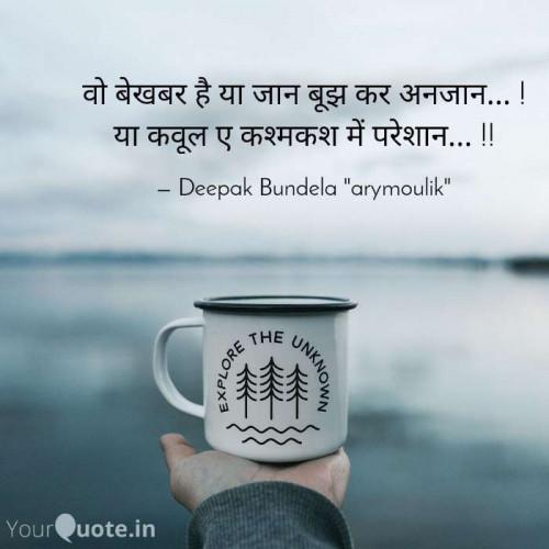 Post by Deepak Bundela AryMoulik on 26-Mar-2020 04:22pm