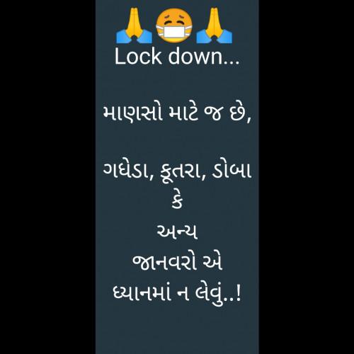 Post by Riddhi Patoliya on 26-Mar-2020 07:21pm