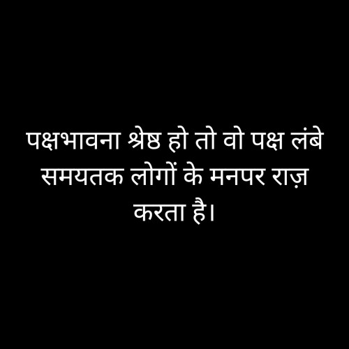 Post by Suryakant Majalkar on 26-Mar-2020 11:59pm