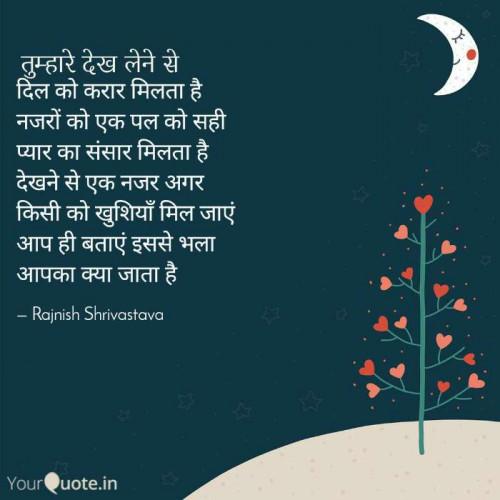 Post by Rajnish Shrivastava on 27-Mar-2020 10:41am
