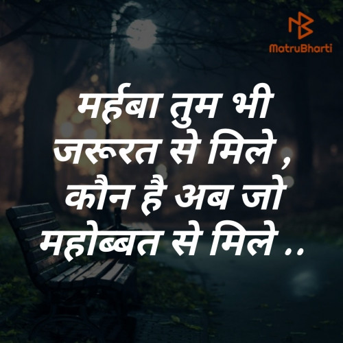 Post by jagrut Patel on 27-Mar-2020 12:53pm