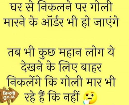 Post by Anjan Roy Chowdhury on 27-Mar-2020 02:39pm