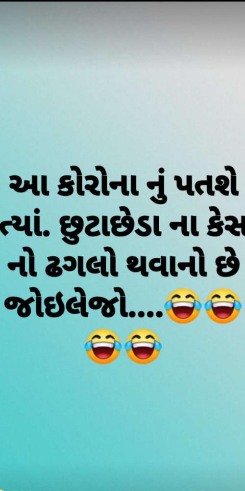Post by Heema Joshi on 27-Mar-2020 02:45pm