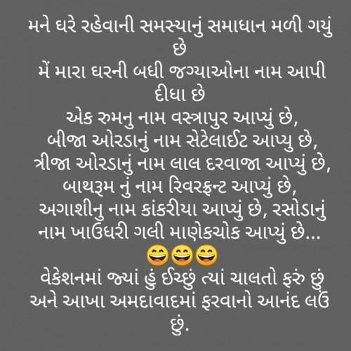Post by Jignesh prajapati on 27-Mar-2020 03:30pm