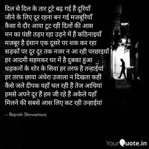 Post by Rajnish Shrivastava on 27-Mar-2020 05:13pm