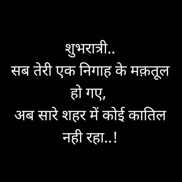 Post by Jani Shailesh Sureshchandra on 27-Mar-2020 09:05pm