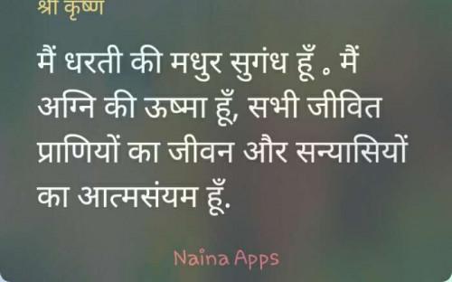 Post by anuradha jain on 28-Mar-2020 01:34am