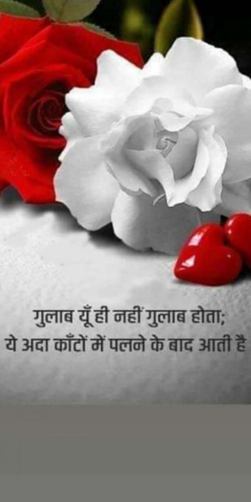 Post by Heema Joshi on 28-Mar-2020 07:05am