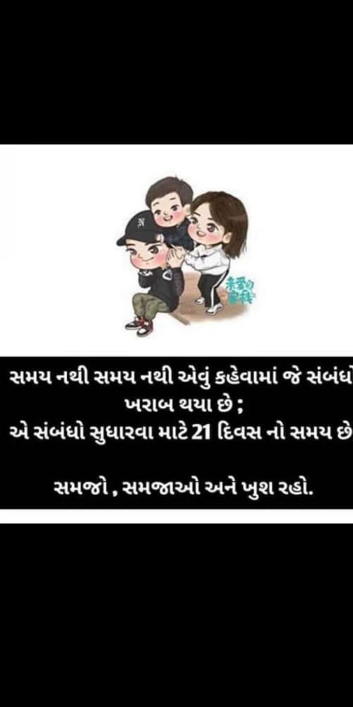 Post by Heema Joshi on 28-Mar-2020 07:08am