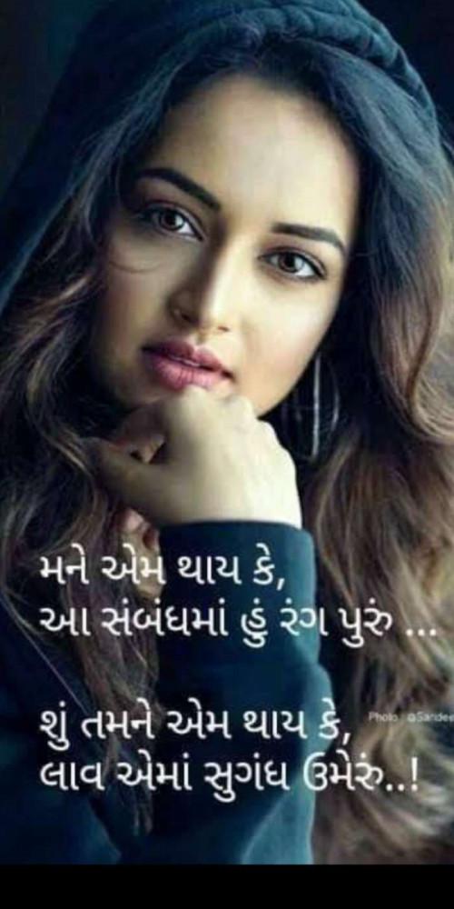 Post by Heema Joshi on 28-Mar-2020 07:11am