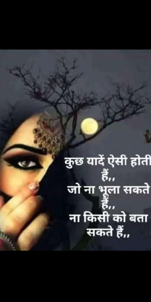 Post by Heema Joshi on 28-Mar-2020 07:13am