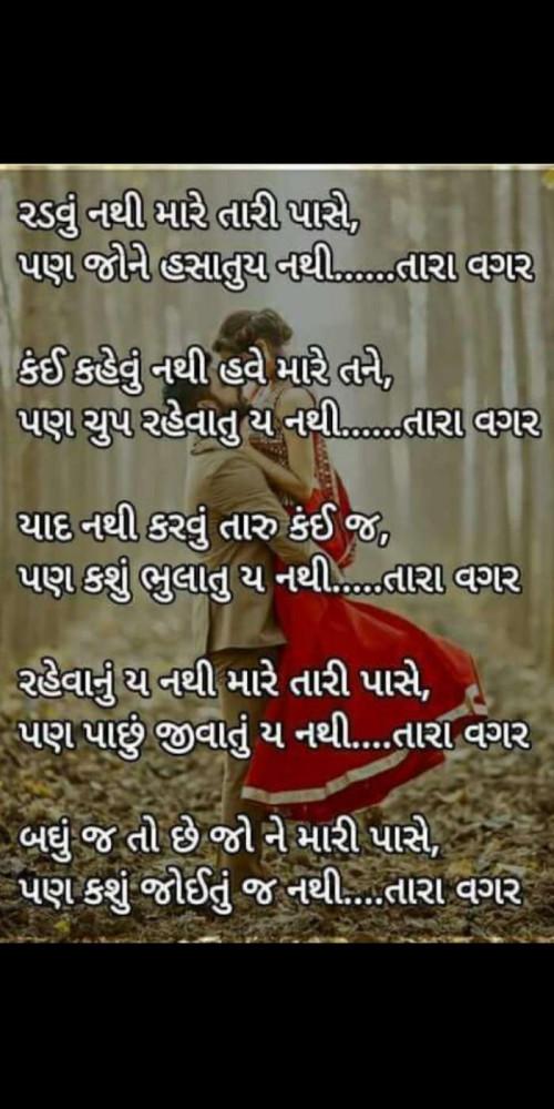 Post by Heema Joshi on 28-Mar-2020 07:16am