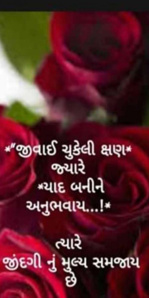 Post by Heema Joshi on 28-Mar-2020 07:29am