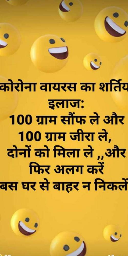 Post by Heema Joshi on 28-Mar-2020 07:30am