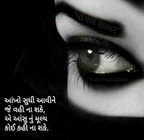 Post by Balkrishna patel on 28-Mar-2020 08:27am