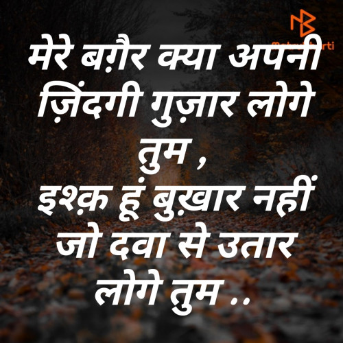 Post by jagrut Patel on 28-Mar-2020 09:09am