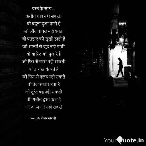 Post by shekhar kharadi Idariya on 28-Mar-2020 09:46am
