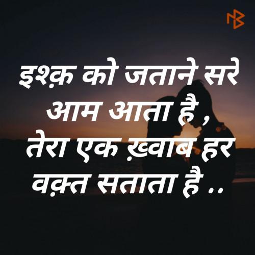 Post by jagrut Patel on 28-Mar-2020 11:50am