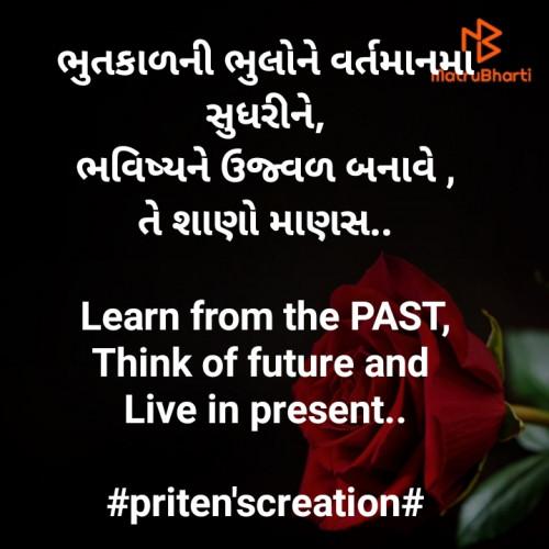 Post by Priten K Shah on 28-Mar-2020 12:00pm