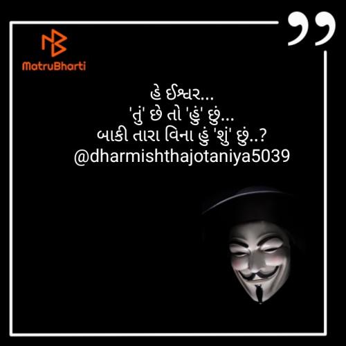 Post by Dharmishtha Jotaniya on 28-Mar-2020 02:27pm