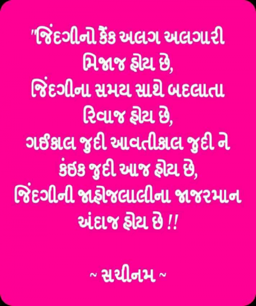 Post by Sachinam on 28-Mar-2020 02:32pm