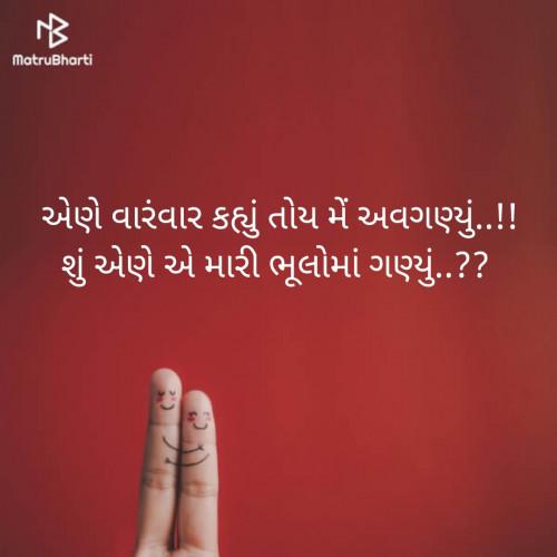 Post by જિદ્દી બાળક...Rohit... on 28-Mar-2020 03:17pm