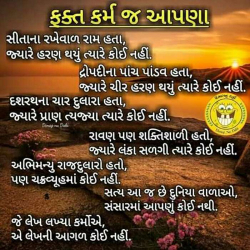Post by Suresh Tanna on 28-Mar-2020 04:22pm
