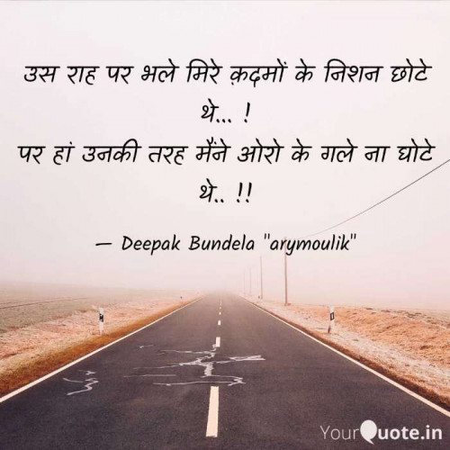 Post by Deepak Bundela AryMoulik on 28-Mar-2020 04:51pm