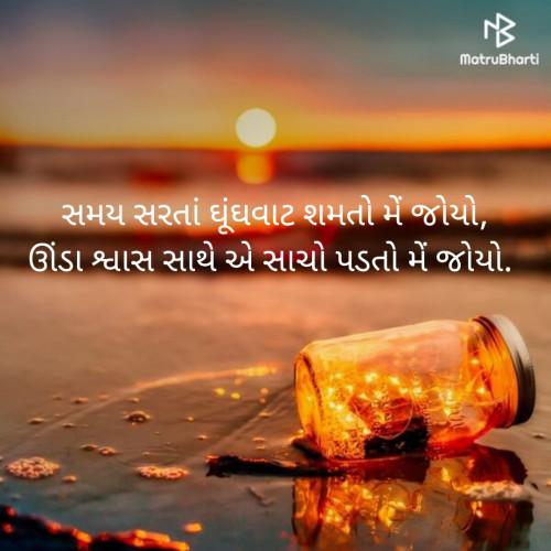 Post by જિદ્દી બાળક...Rohit... on 28-Mar-2020 06:54pm