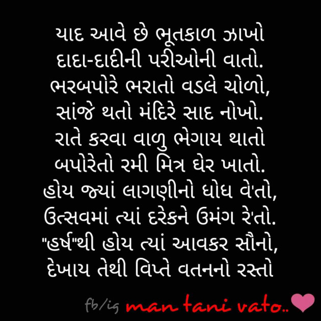 Post by Harsh on 28-Mar-2020 09:33pm