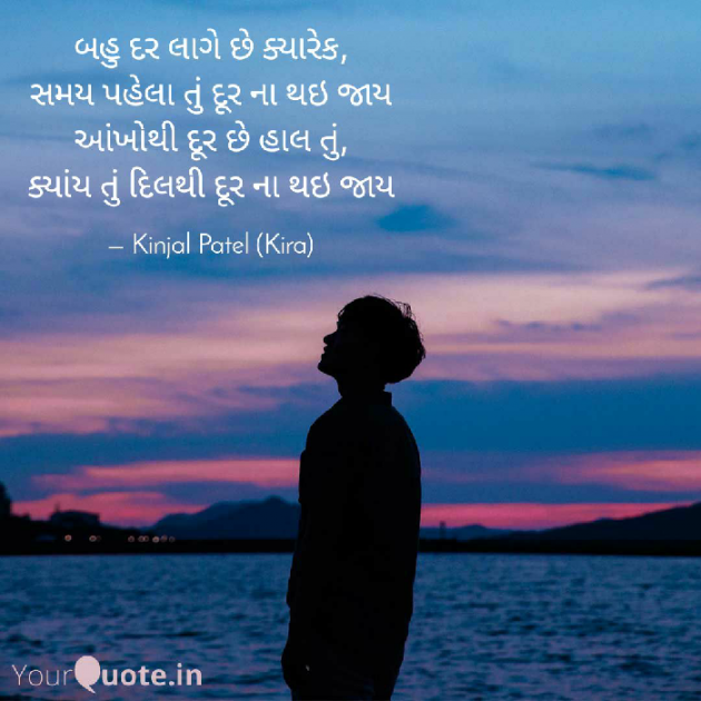Post by Kinjal Patel on 28-Mar-2020 11:01pm
