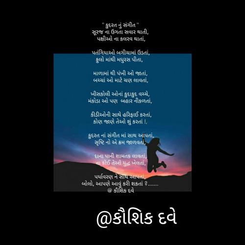 Post by Kaushik Dave on 29-Mar-2020 08:07am