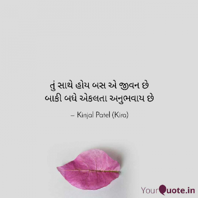 Post by Kinjal Patel on 29-Mar-2020 08:30am