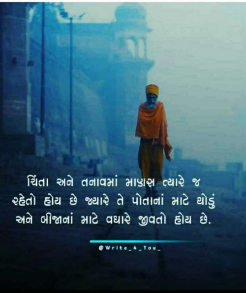 Post by Hardik Rajput on 29-Mar-2020 09:15am