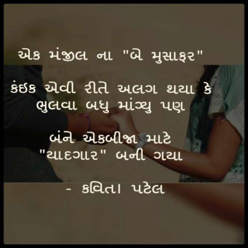 Post by kavita patel on 29-Mar-2020 09:28am