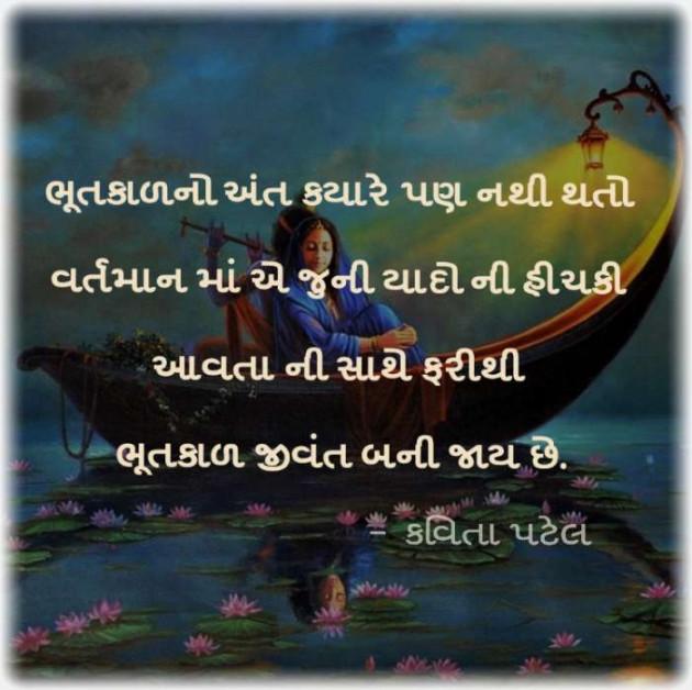 Post by kavita patel on 29-Mar-2020 09:29am