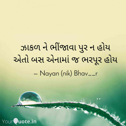 Post by Niket on 29-Mar-2020 09:13am