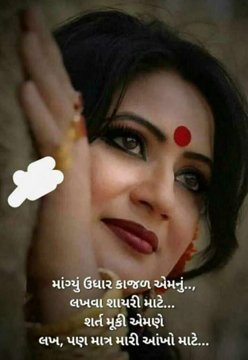 Post by Balkrishna patel on 29-Mar-2020 10:04am