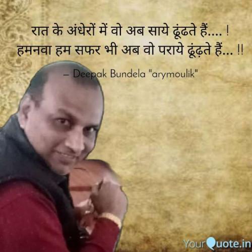 Post by Deepak Bundela AryMoulik on 29-Mar-2020 11:16am