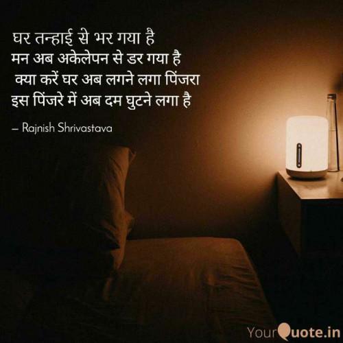 Post by Rajnish Shrivastava on 29-Mar-2020 11:40am