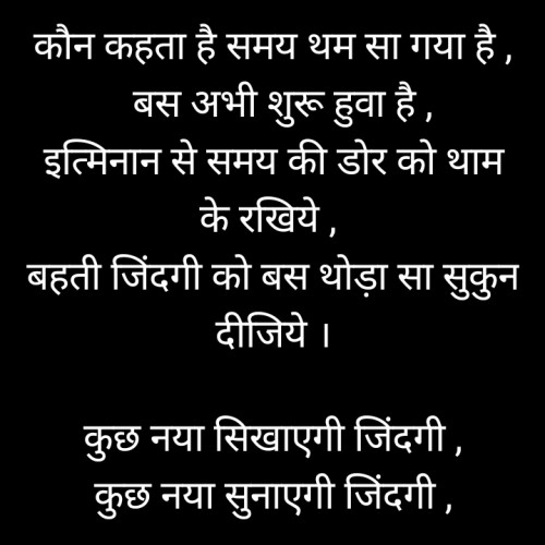 Post by Manisha Hathi on 29-Mar-2020 12:02pm
