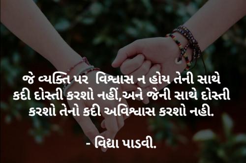 Post by Vidya Padvi on 29-Mar-2020 12:16pm