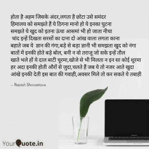 Post by Rajnish Shrivastava on 29-Mar-2020 12:21pm