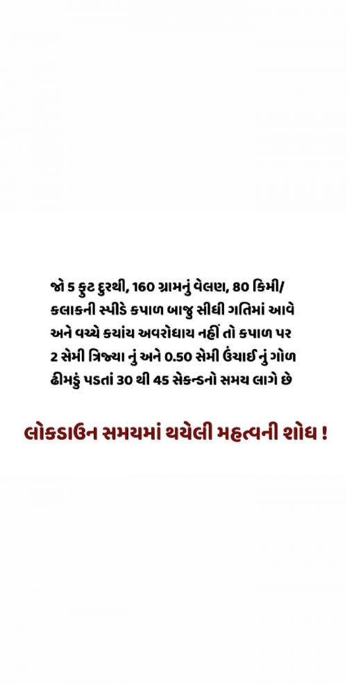 Post by Taran Aparnathi on 29-Mar-2020 12:43pm