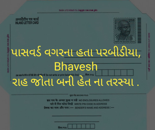 Post by Bhavesh on 29-Mar-2020 05:00pm
