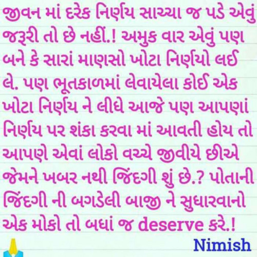 Post by Suresh Tanna on 29-Mar-2020 05:07pm